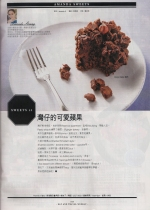 2011-06-03 eat and travel weekly