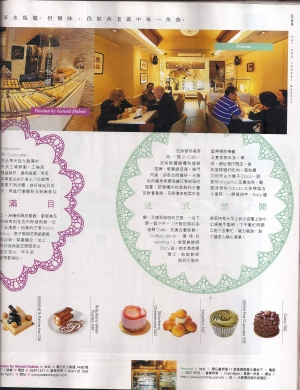 2013-12-12 Eat and Travel Weekly
