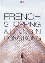 2015 02 French Shopping & Dining in HK