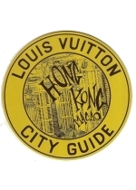 2013 Louis Vuitton Hong Kong Macau City Guide